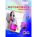 Фотобумага IST сублимационная 100гр/м, A4 (S100-100A4), 100 л