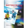 Фотобумага IST глянцевая A3, 230гр/м (G230-50A3), 50 л
