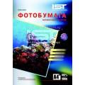 Фотобумага IST матовая 128гр/м, A4 (M128-50A4), 50 л