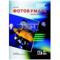 Фотобумага IST матовая двусторонняя A3, 140гр/м (MD140-50A3), 50 л