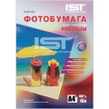 Фотобумага IST Premium шелк 260гр/м, A4 (Si260-20A4), 20 л